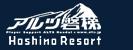 アルツ磐梯スキー場,ロゴ