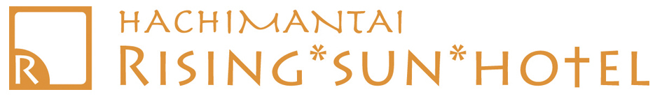八幡平ライジングサンホテル,ロゴ