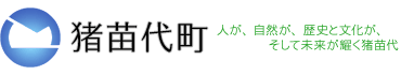 猪苗代観光協会,ロゴ