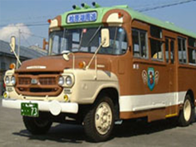 磐梯東都バス,森のくまさん号