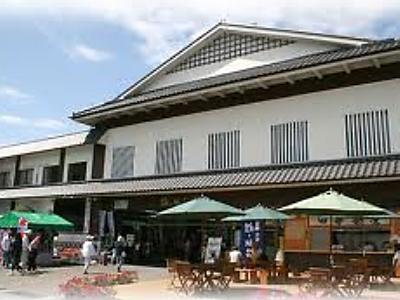 会津鶴ヶ城会館