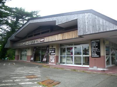 裏磐梯物産館